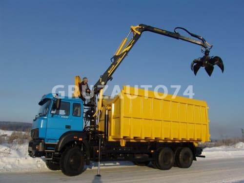 Металловоз Урал 63685